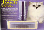 Tender Touch Slicker Wire Brush for Cats & Kittens by Four Paws